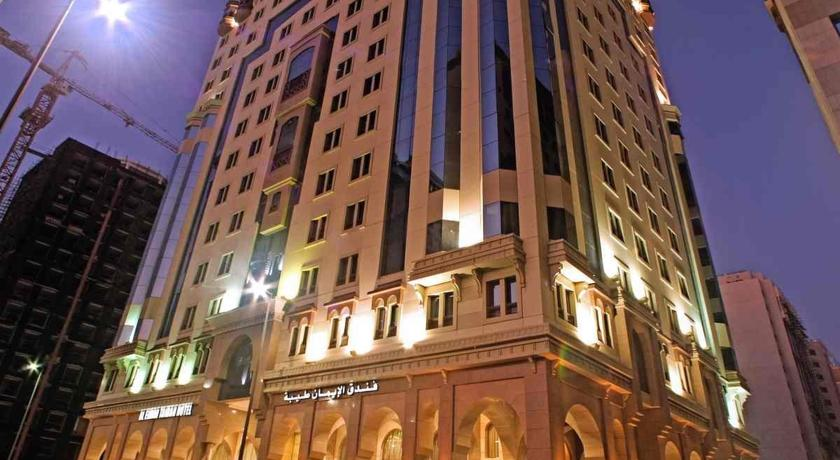 Al Eiman Taibah Hotel