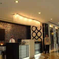 Al Massa - Makkah Hotel